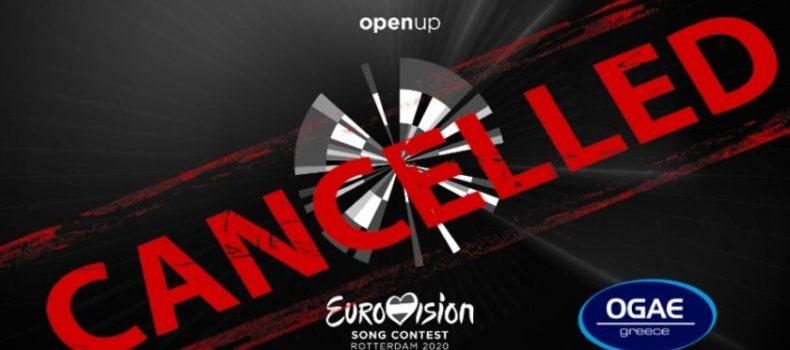 Η Eurovision 2020 ακυρώθηκε